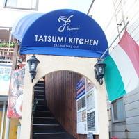 たつみキッチン - イタリアの国旗が目印です。地下鉄菊水駅4番出口からも目立ちます!
