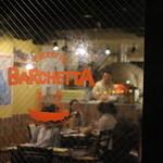 ピッツェリア・バルケッタ - 入口