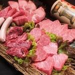 炙り屋 牛蔵 -