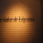 Le Salon de Legumes - 看板