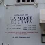 レストラン ラ・マーレ - 看板