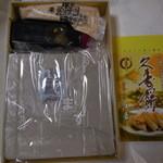 住吉 - 2枚入り ¥750-