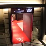 ウルフギャング・ステーキハウス - 入口