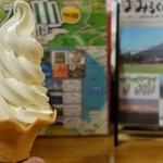 大山まきば みるくの里 - 人気のソフトクリーム