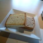 イル チエロ - 2種のパン