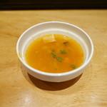 43959887 - 具沢山の野菜スープ