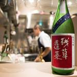 四季のバル - 日本酒 残草蓬莱