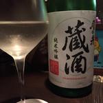 43960353 - 151030 月の井「蔵酒」純米吟醸