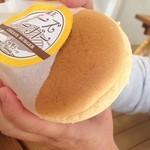 森の菓子工房MoonDeer - チーズバーガーの袋の中身