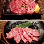 七輪房 - (2015.10.30再訪)タン塩とミスジ