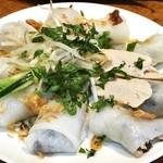 サイゴン - ベトナム蒸し春巻き