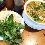 サイゴン - 鶏肉フォー と 付け合せの生野菜