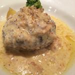 クォーレ - ハンバーグ・ポルチーニ茸のクリームソース