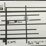 季よみ - 地図