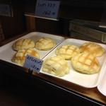 ぱん工房 ぷるみえ - メロンパンは、美味しい。