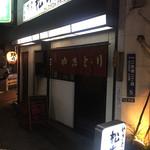 松ちゃん - 歴史ありげ。