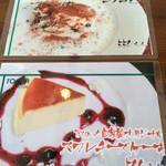 Troom Café -