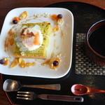 ナイヤビンギ - 季節野菜のベジタブルケーキ