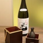 二代目 一心太助 - 「燗たのし」で熱燗専用の日本酒をいかがですか?