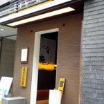 そば処 東京 - お店は雰囲気よろしいですよ