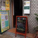 IL FIORE - 入り口(店は2Fです)