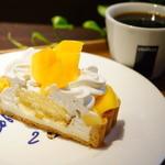カフェ・コムサ - マンゴーのタルト (¥650)、ブレンドコーヒー (¥290)