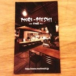 43975118 - ~MORI-MESHI 小田原店~