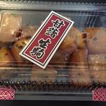 甘藷生駒 - 大学芋(小)(¥500)