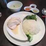 43978471 - 海南鶏飯(チキンライス)