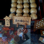 和泉屋 - 料理写真: