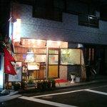 サンサール - サンサール 新宿店の外観です。