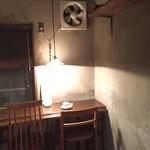 Erefantofakutorikohi - 2015/10/23 煙草の煙が届かない一番奥の席