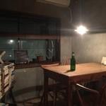Erefantofakutorikohi - 2015/10/23 奥のテーブル席