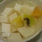 四川料理 御馥 - 杏仁豆腐もクリーミーでおいしかったです。