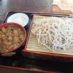 手づくりの郷 天下野 - けんちん蕎麦(1000円) つけめんにしました。