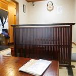 吉法師 - 2F座敷席