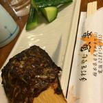 魚要 - 蕎麦の焼き味噌