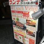 デンバープレミアム 西新宿店 -