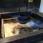 御食事処 曲屋 - 入ってすぐの囲炉裏