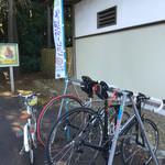 43985928 - 自転車スタンド付き‼️