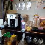 温故知新 ブルックスカレー食堂 -