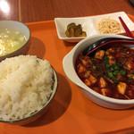 43986645 - 麻婆豆腐定食
