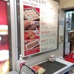 551蓬莱 心斎橋大丸店 - 外観.2