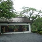 4399782 - 古い旅館を改装したカフェです
