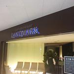 ランドマーク - 外観