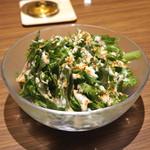 舌心 - 舌心特製 九条ネギとわさび菜のサラダ (2015/10)