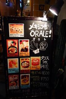 ORALE! -