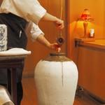 竹爐山房 - 瓶(かめ)出し老酒