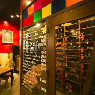 ワインセラー完備!世界のワインを愉しめます