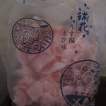 瑞花 - うす揚げえび味:389円